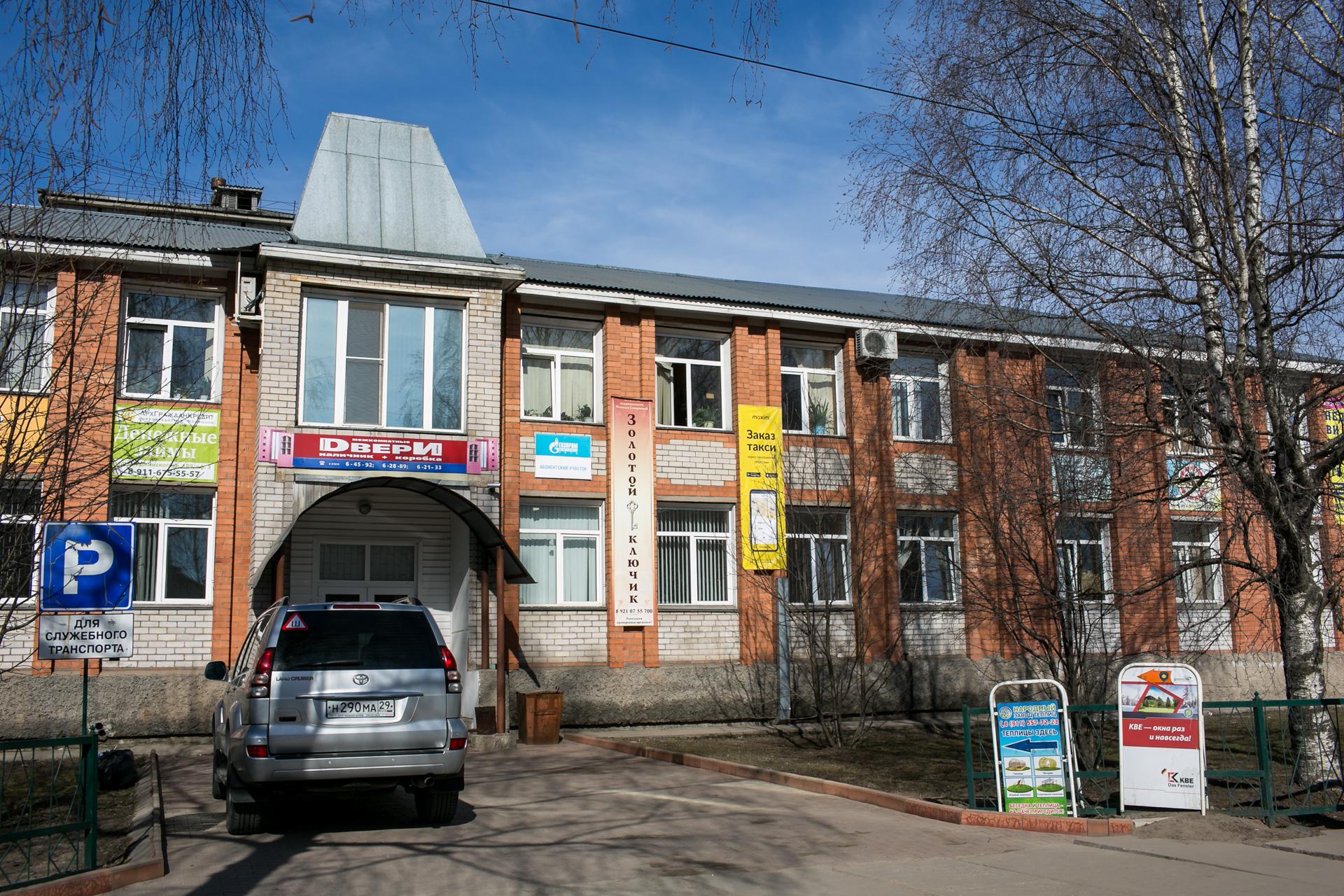 Вельск, ул. Дзержинского, д. 109, оф. 35